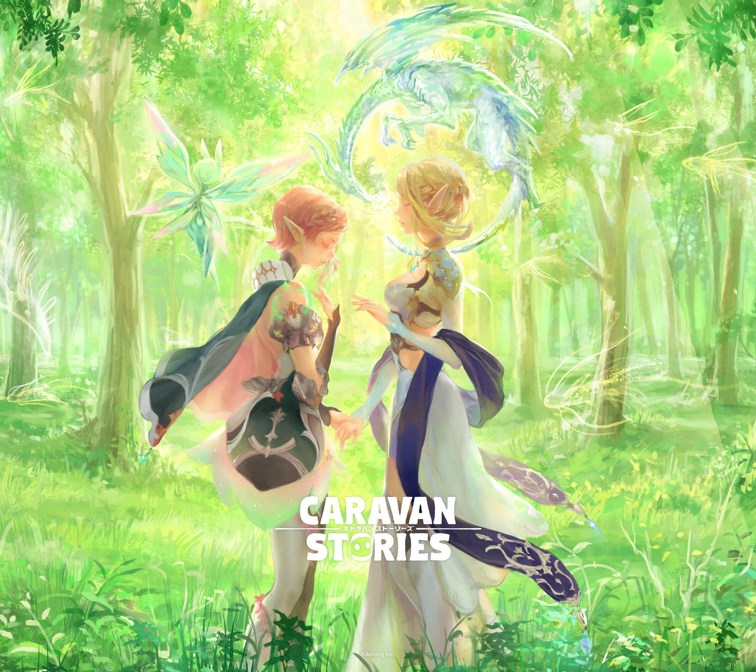ファンキット 公式 Caravan Stories キャラバンストーリーズ
